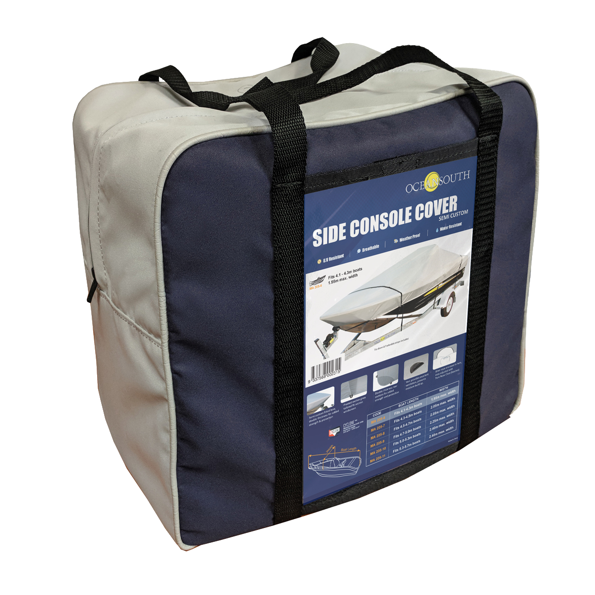 Side Console Cover Bag